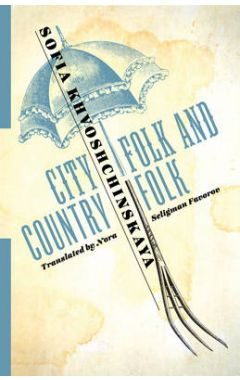 CITY FOLK AND COUNTRY FOLK ( RUSSIAN LIBRARY )