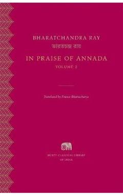 In Praise of Annada, Volume 2
