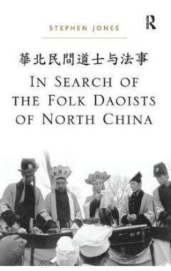 In Search of the Folk Daoists of North China