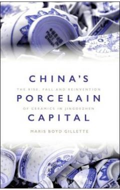 china's porceline capital