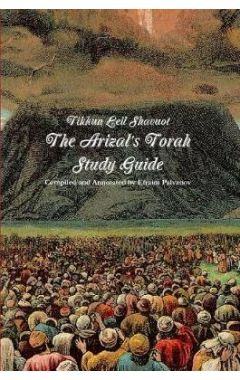 Tikkun Leil Shavuot: The Arizal's Torah Study Guide