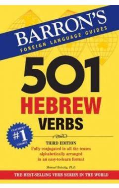 501 HEBREW VERBS (REVISED)