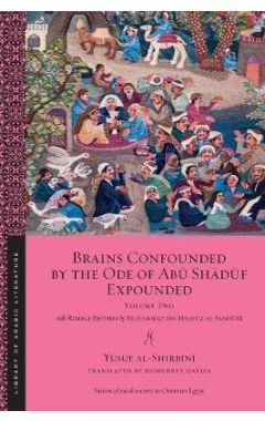 Brains Confounded by the Ode of Abu Shaduf Expounded:vol. 2 - With Risible Rhymes