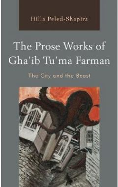 [pod] The Prose Works of Gha'ib Tu'ma Farman: The City and the Beast