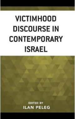 [POD]Victimhood Discourse in Contemporary Israel