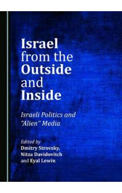 Israel from the Outside and Inside