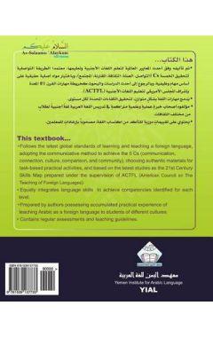 As-Salaamu 'alaykum Textbook Part Six