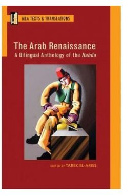 The Arab Renaissance: A Bilingual Anthology of the Nahda