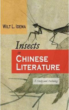 Insects in Chinese Literature