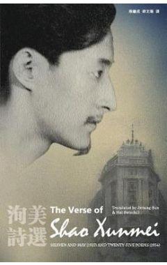The Verse of Shao Xunmei