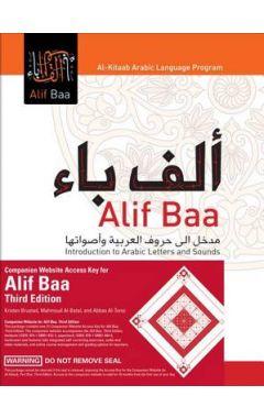 Alif Baa, Third Edition Bundle: Book + DVD + Web Access Code