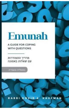 Emunah: A Guide for Coping with Questions
