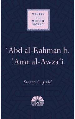 'Abd al-Rahman b. 'Amr al-Awza'i