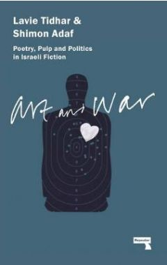 ART & WAR: POETRY, PULP AND POLITICS IN ISRAELI FICTION