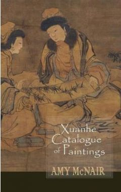 Xuanhe Catalogue of Paintings