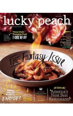LUCKY PEACH ISSUE 15: THE FANTASY ISSUE