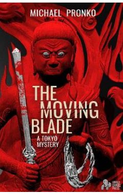 The Moving Blade