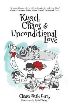 Kugel, Chaos & Unconditional Love
