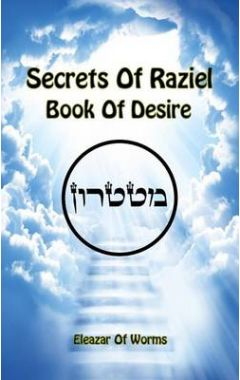 SECRETS OF RAZIEL: BOOK OF DESIRE