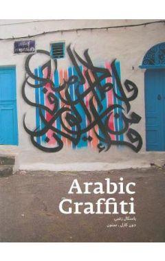 [used] ARABIC GRAFFITI