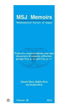 PROJECTIVE REPRESENTATIONS AND SPIN CHARACTERS OF COMPLEX REFLECTION GROUPS