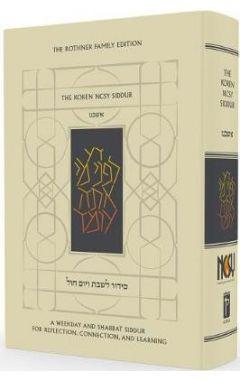 The Koren Ncsy Siddur, Ashkenaz, Hebrew/English