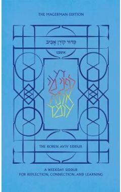 Koren Aviv Weekday Siddur, Ashkenaz