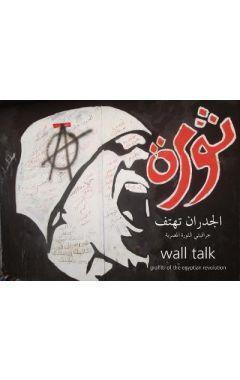 Wall Talk