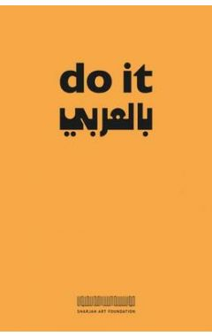 DO IT (BILINGUAL ENGLISH/ARABIC)